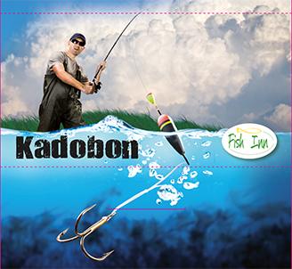 Karper Cadeaubon